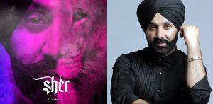 सुकिंदर शिंदा पंजाबी संगीत आणि शेर फुट बोलतात