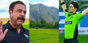 Why Shahid Khan should Invest in Pakistan Cricket? - f